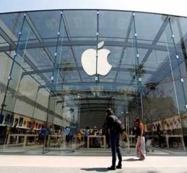 Fotografía de la entrada a la sede de Apple en Dublin, una de las empresas tecnológicas con sede fiscal en Irlanda