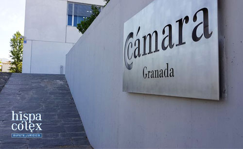 Foto de la sede de la Cámara de comercio de Granada donde se habilitan las ayudas para las empresas granadinas